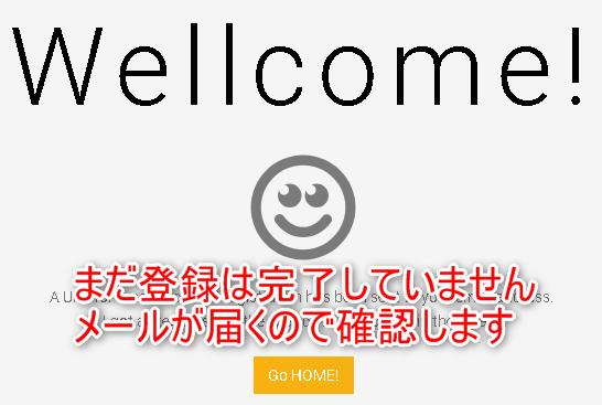 2018-06-27_20h54_19